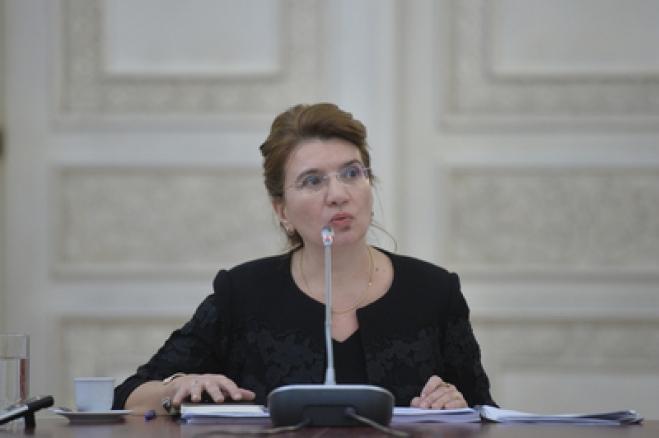 Andreea Păstârnac, noul ministru delegat pentru Românii de Pretutindeni